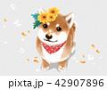 動物 かわいい キュートのイラスト 42907896