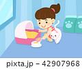 ねこ ネコ 猫のイラスト 42907968
