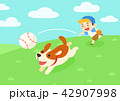 Vector - child and pet, have become a first good friend each other. 005 42907998