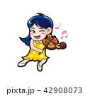 漫画 子 子供のイラスト 42908073