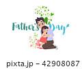 子 子供 おとうさんのイラスト 42908087