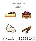 アイコン イコン カフェのイラスト 42908148