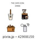 アイコン イコン カフェのイラスト 42908150