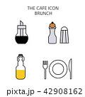 アイコン イコン カフェのイラスト 42908162