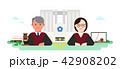 記念日 アジア人 アジアンのイラスト 42908202