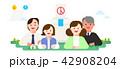 記念日 アジア人 アジアンのイラスト 42908204