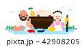 記念日 アジア人 アジアンのイラスト 42908205