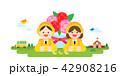記念日 アジア人 アジアンのイラスト 42908216