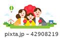記念日 アジア人 アジアンのイラスト 42908219