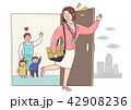 Vector - Illustration of the concept of life and work balance, super mom & business woman concept 010 42908236