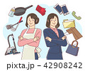 Vector - Illustration of the concept of life and work balance, super mom & business woman concept 008 42908242