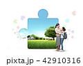 family life graphic design 010 42910316