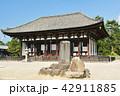 興福寺 国宝 重要文化財の写真 42911885