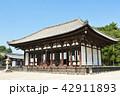 興福寺 国宝 重要文化財の写真 42911893