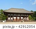 興福寺 国宝 重要文化財の写真 42912054