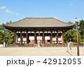 興福寺 国宝 重要文化財の写真 42912055