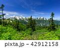 北アルプス 山岳 山の写真 42912158
