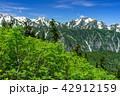 北アルプス 山岳 山の写真 42912159