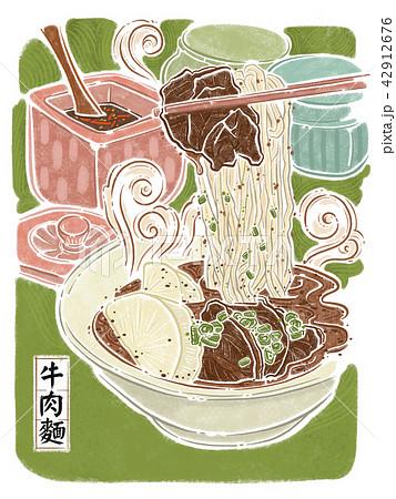 牛肉麵,湯麵,食物插畫 42912676