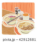 料理人 コック 調理のイラスト 42912681