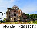 原爆ドーム 広島平和記念公園 広島平和公園の写真 42913258