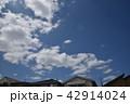 青空 42914024