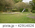 公園 42914026