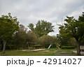 公園 42914027