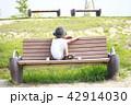 公園のベンチに座る子供 42914030