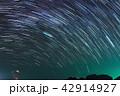 星 風景 星空の写真 42914927