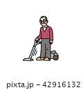 掃除機をかけるおじいさん 42916132