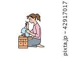 裁縫をするお母さん 42917017