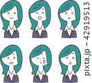女性 表情 喜怒哀楽のイラスト 42919513