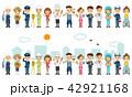 働く 職業 職種のイラスト 42921168