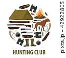 狩り 狩 ハントのイラスト 42922805