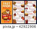 食 料理 食べ物のイラスト 42922906
