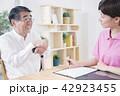 介護保険認定調査を受けるシニア男性  42923455