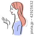 横顔の女性 42925632