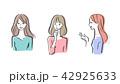 女性 3人セット 42925633