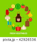 ベジタリアン 菜食主義者 アイコンのイラスト 42926536