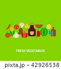 ベジタリアン 菜食主義者 アイコンのイラスト 42926538