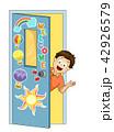 子供 少年 男の子のイラスト 42926579