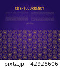 仮想通貨 ビットコイン ブロックチェーンのイラスト 42928606