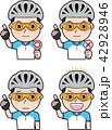 男性サイクリスト4 42928946