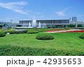 広島平和記念資料館 42935653