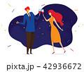ロマンス ロマン ぶどう酒のイラスト 42936672