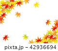 紅葉 もみじ 葉のイラスト 42936694