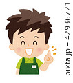 スーパーの男性店員 42936721
