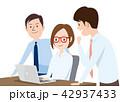 ノートパソコン ビジネス ビジネスウーマンのイラスト 42937433