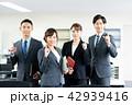 ビジネスマン ビジネス 男性の写真 42939416